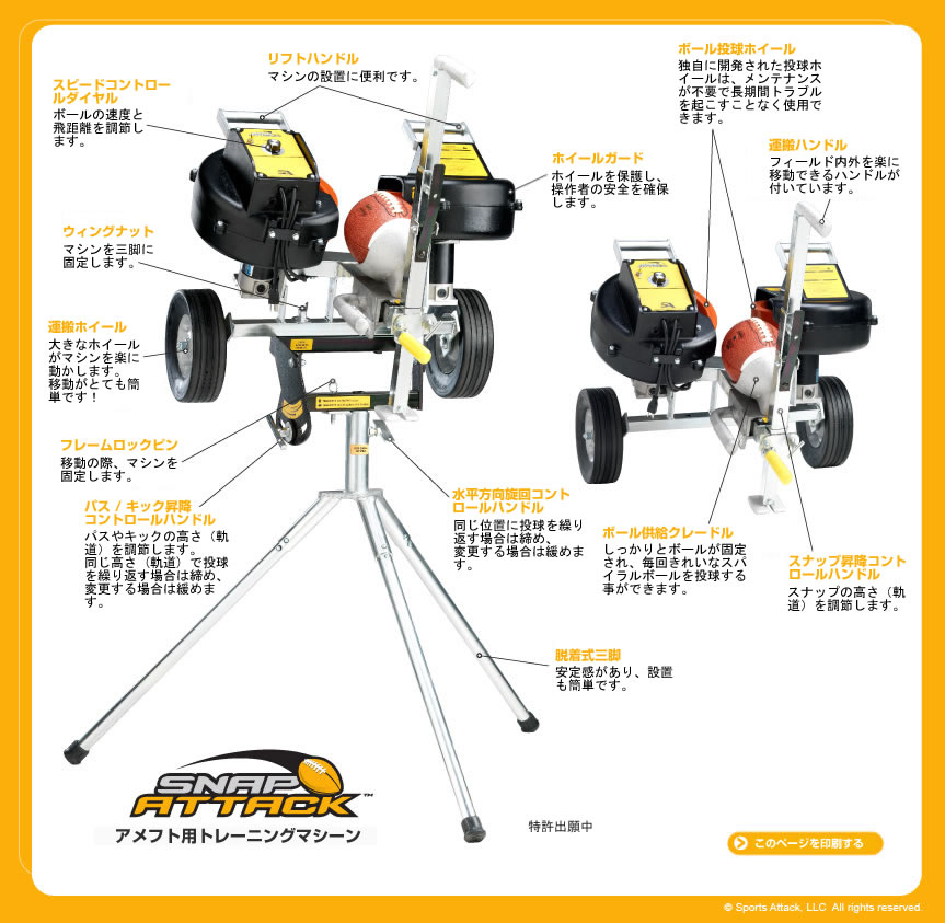 Snap Attack Football Training Machine